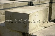 Пенобетонные блоки по цене от производителя - foto 0