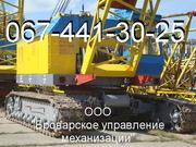 Аренда гусеничных кранов МКГ-25БР, грузоподъемностью 25 т.