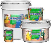 Нержамет - антикоррозионная краска по металлу
