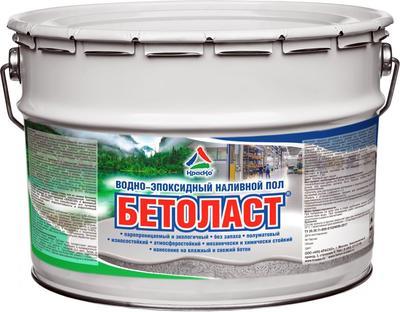 Бетоласт - водно-эпоксидный наливной пол - main