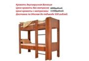 Кровать двухъярусная Ванюша