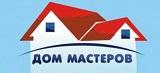 """ООО """"Дом Мастеров"""""""