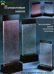 пузырьковые панели,  Водяные стенки,  колоны - foto 0
