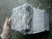Оборуд.по теплоблокам 4-х слойн.и строймат под мрамор из бетона 5 - foto 18