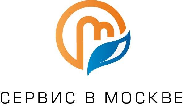 Сервис в Москве