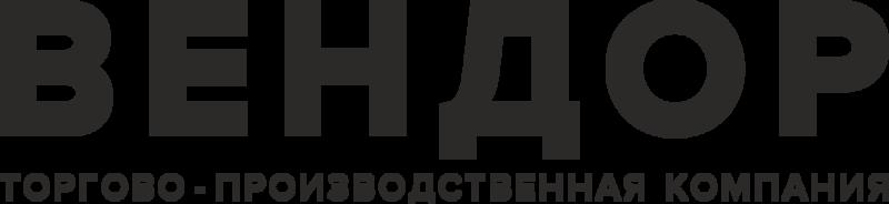 ООО «ВЕНДОР ТПК»