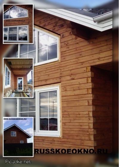 ПВХ окна,  балконы,  деревянные и алюминиевые конструкции. Монтаж - main
