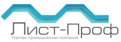 """""""Лист-Проф"""" торгово-производственная компания"""