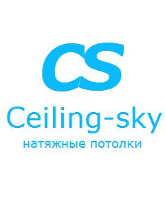 Силинг-скай
