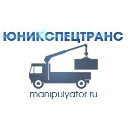 ЮникСпецТранс
