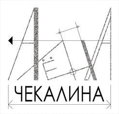 Дизайн студия Алёны Чекалиной