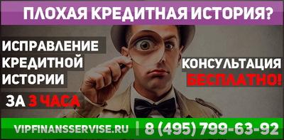 Профессиональная помощь в получении документов - main