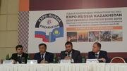 Россия - Казахстан. Развитие транспортной инфраструктуры. - foto 0