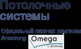 """ООО """"Потолочные системы"""""""