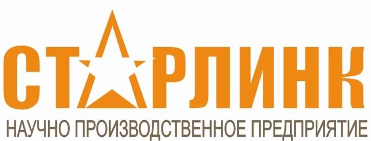 """ООО """"НПП Старлинк"""""""