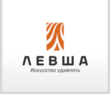 """ООО """"Левша"""""""