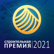 Лучшие застройщики и новостройки 2021 года