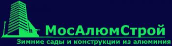 МосАлюмСтрой