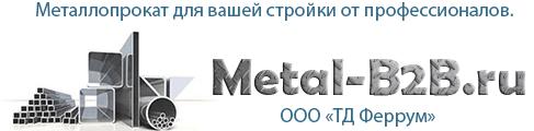 """ООО """"ТД Феррум"""""""