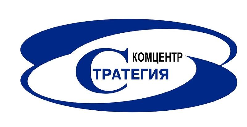"""""""Комцентр Стратегия"""""""