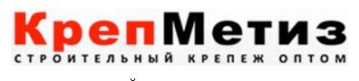 """ООО""""Крепметиз"""""""