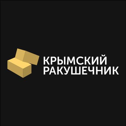 Крымский Ракушечник