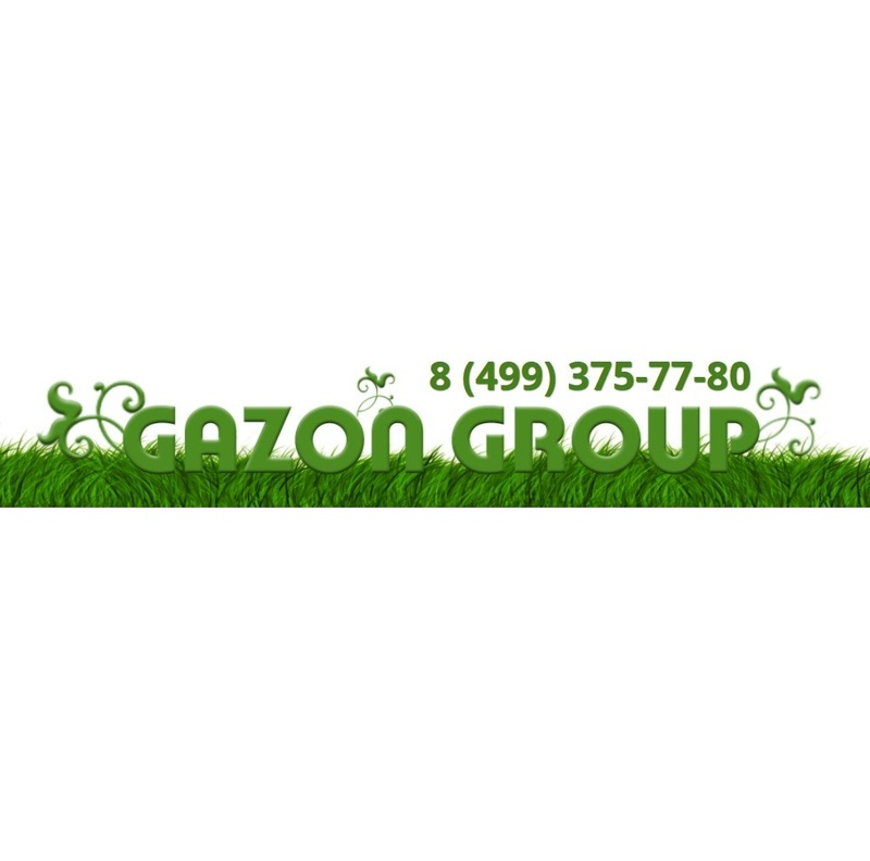 ООО GAZON GROUP