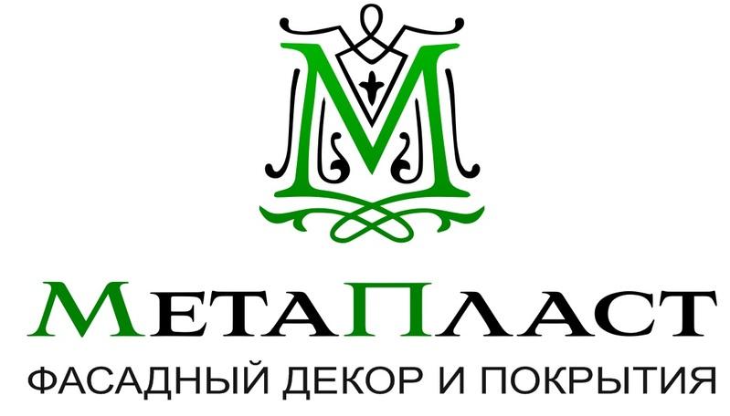 """ООО """"МетаПласт"""""""