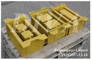 Матрицы для шлакоблока,  блоков декоративных,  кирпича,  плитки купить  - foto 0