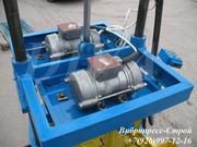 Установка для производства шлакоблока, кирпича - foto 1