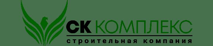 СК Комплекс