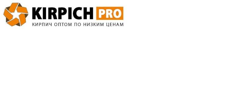 КИРПИЧ-ПРО