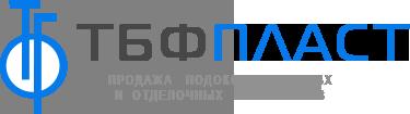 """ООО """"ТБФПласт"""""""