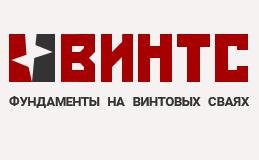 ООО Винтс