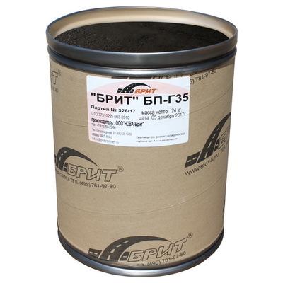 БП Г-35 герметик дорожный - main