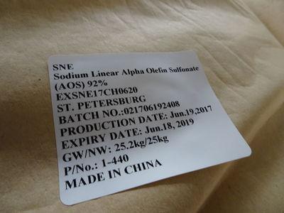 Альфа олефин сульфонат натрия (АОС,  AOS 92%) - main