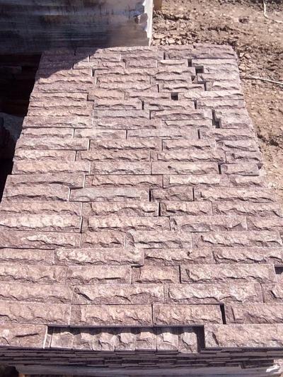 Плитка пиленая из натурального природного камня - main