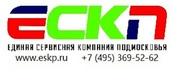 ЕСКП - Полы и напольные покрытия