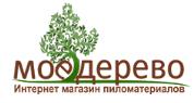 МоёДерево