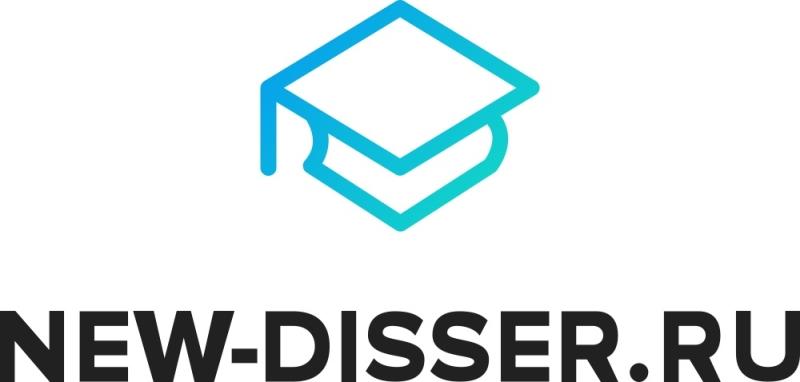 New-Disser