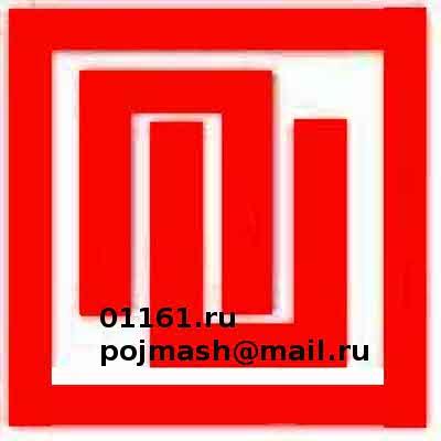 ОптТехСнаб