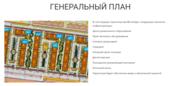 Продаю (бартер,  взаимозачет) нежилые помещения в ЖК «Восточная Европа» - foto 2