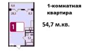 Продаю (бартер,  взаимозачет) однокомнатную квартиру в ЖК «Звезда Томил