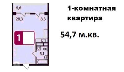 Продаю (бартер,  взаимозачет) однокомнатную квартиру в ЖК «Звезда Томил - main