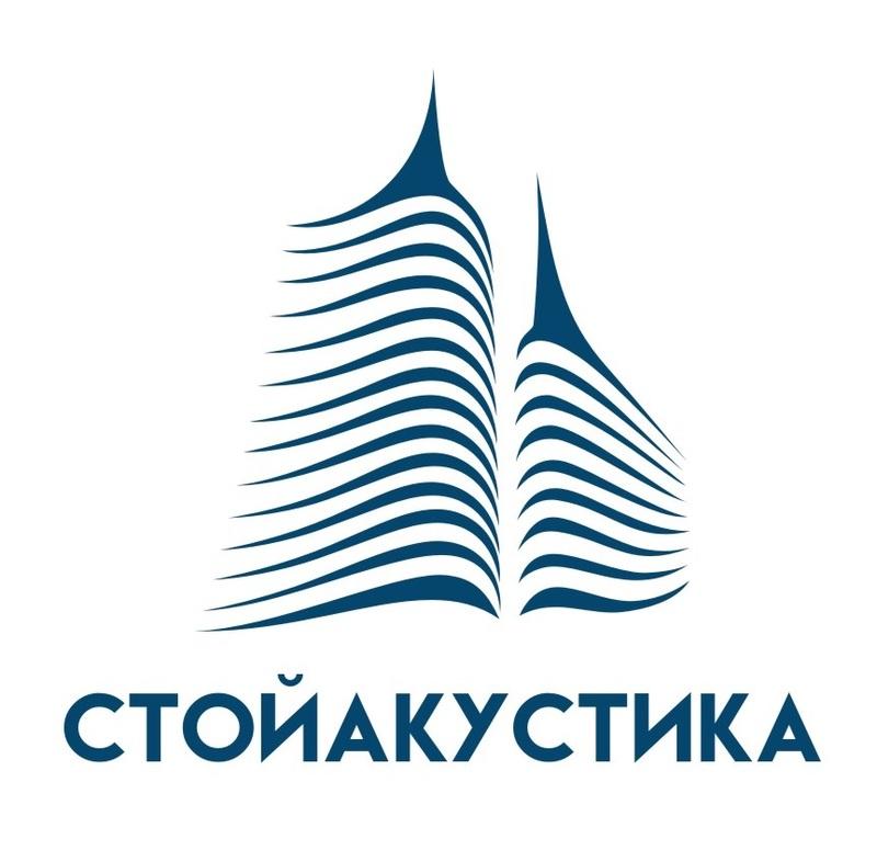 ООО «СтройАкустика»