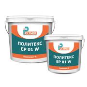 Эпоксидный наливной пол iPolymer ПОЛИТЕКС  EP 01 W