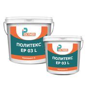 Эпоксидный промышленый пол iPolymer ПОЛИТЕКС  EP 03 L