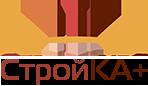 СтройКА+, ООО