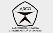 Дмитровский завод строительной опалубки