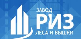 """Завод """"РИЗ"""""""
